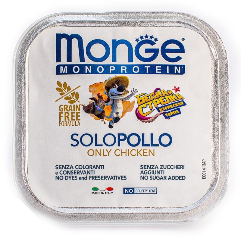 Купить Монопротеиновый беззерновой паштет для собак Monge Monoprotein Solo Белка и Стрелка, курица 150 гр Monge в Калиниграде с доставкой (фото)