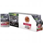 Купить Purina Pro Plan NutriSavour Sterilised для стерилизованных кошек и кастрированных котов говядина 85 гр Pro Plan в Калиниграде с доставкой (фото 3)