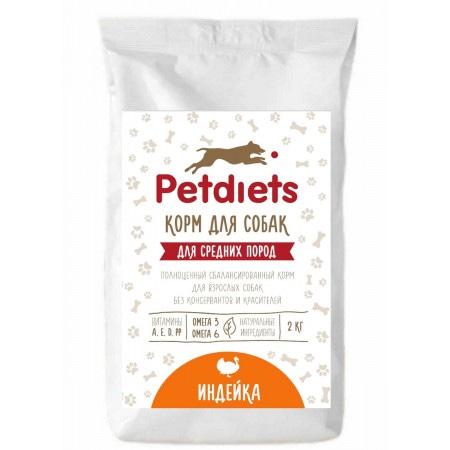Корм сухой Petdiets для собак средних пород, индейка, 2 кг