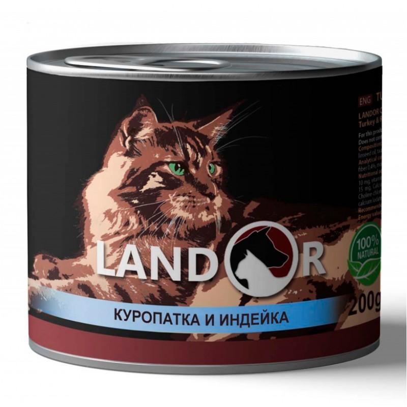 Купить Landor GAME AND TURKEY FOR CATS для взрослых кошек куропатка с индейкой 200 гр Landor Holistic в Калиниграде с доставкой (фото)