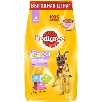 PEDIGREE® для щенков крупных пород, полнорационный корм с 6 месяцев с курицей 13кг