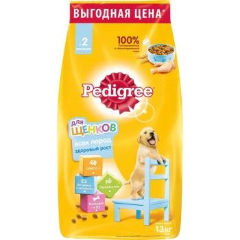 PEDIGREE® для щенков всех пород с 2 месяцев, полнорационный корм с курицей 600 гр