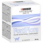 Купить FortiFlora пробиотическая добавка для кошек (30x1) 30 гр Pro Plan Veterinary Diets в Калиниграде с доставкой (фото)