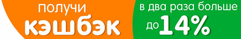 продаем корм farmina с бесплатной доставкой в Калининграде, дарим УДВОЕННЫЙ КЭШБЭК – до 14%!!!